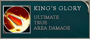 Arena of valor thane skill king's glory