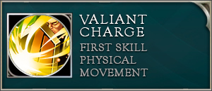 Arena of valor thane skill valiant charge