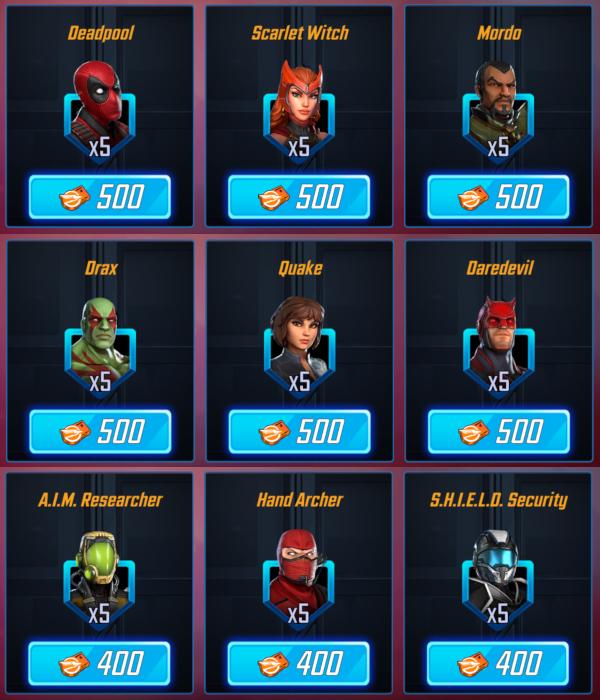 MSF_Arena_Rewards