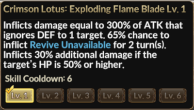Crimson_Lotus_Exploding_Flame_Blade
