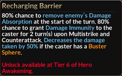 Recharging Barrier