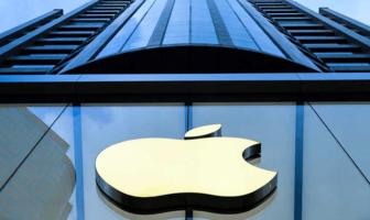 Apple Security Bounty