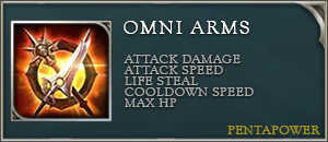 Arena of valor items omni arms