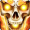 Ghost Rider Ultimat