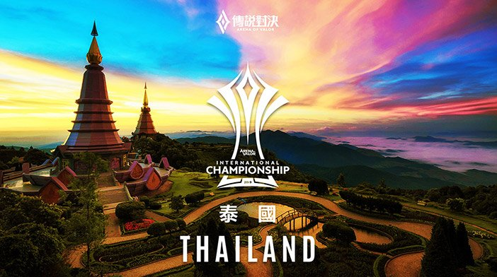 Arena of Valor Championship 2019 Thailand
